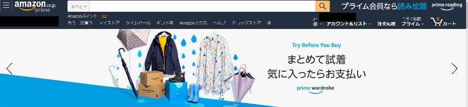 f:id:m421miyako:20190731202538j:plain