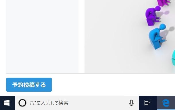 f:id:m421miyako:20190830210603j:plain