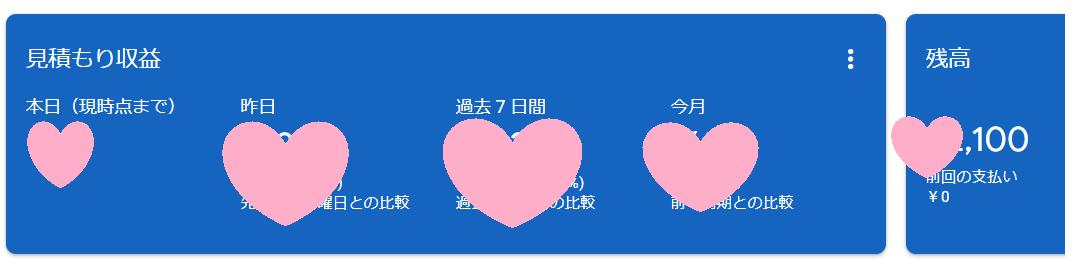 f:id:m421miyako:20190902203514p:plain