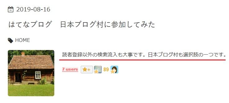f:id:m421miyako:20190914141107j:plain