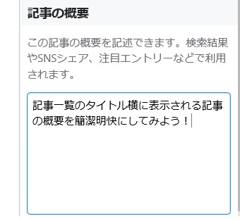 f:id:m421miyako:20190914142813j:plain