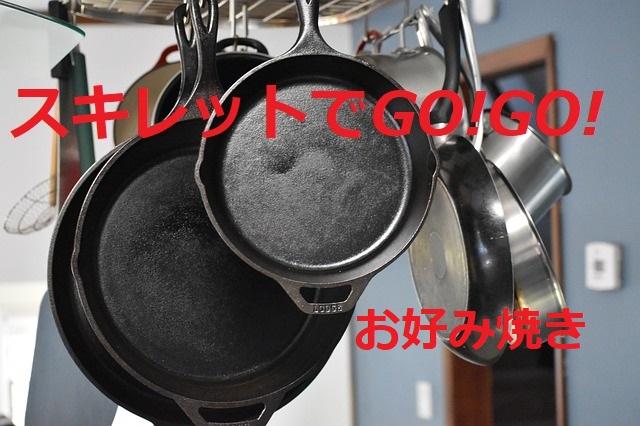 f:id:m421miyako:20191104172057j:plain
