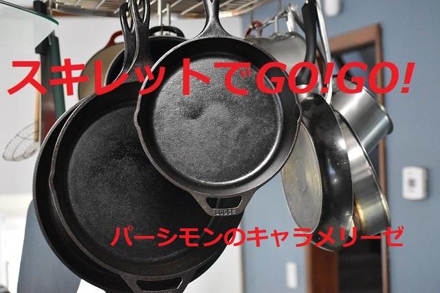 f:id:m421miyako:20191104180635j:plain