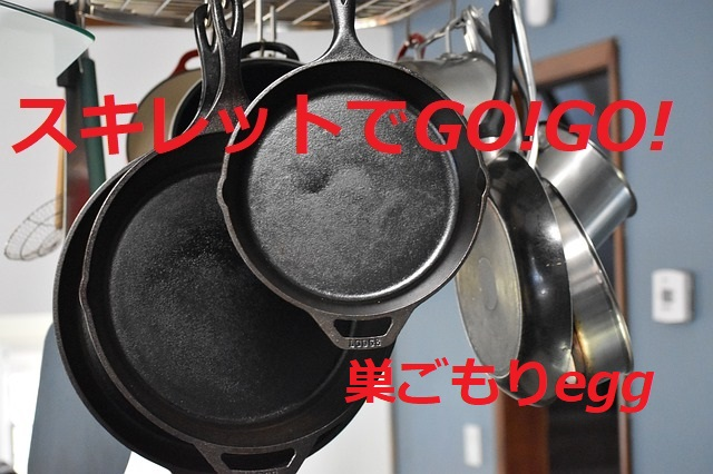 f:id:m421miyako:20191109160928j:plain