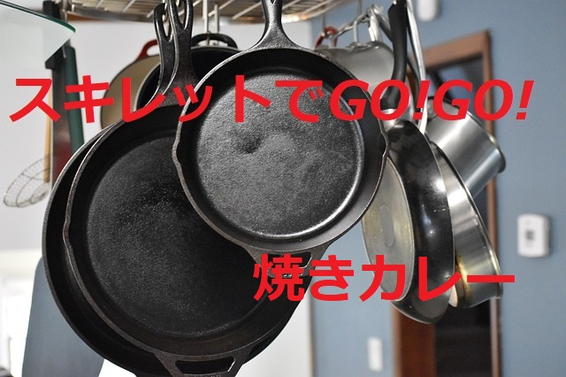 f:id:m421miyako:20191109170849j:plain