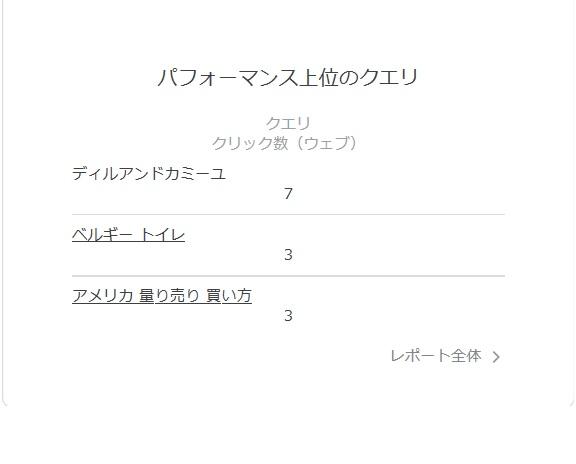 f:id:m421miyako:20191204205001j:plain