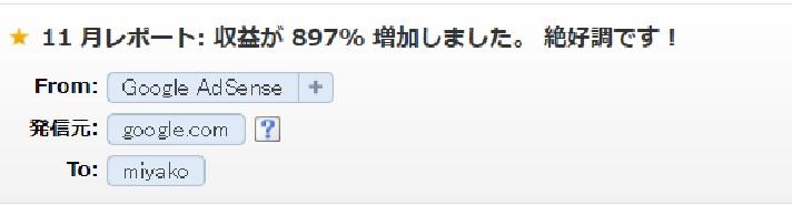 f:id:m421miyako:20191218212734j:plain