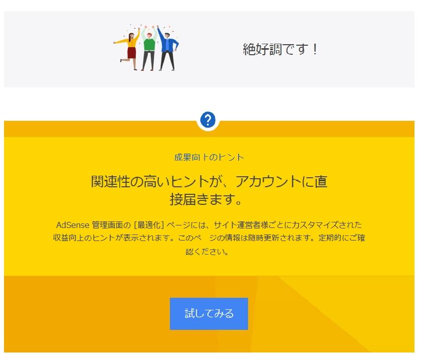 f:id:m421miyako:20191218215838j:plain