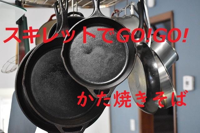 f:id:m421miyako:20200103134534j:plain