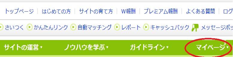 f:id:m421miyako:20200129205502j:plain