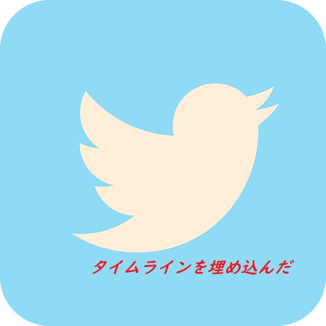 f:id:m421miyako:20200129214309j:plain