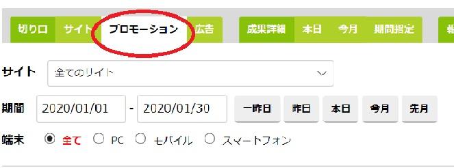 f:id:m421miyako:20200130203442j:plain