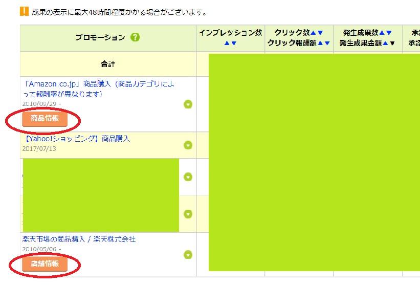 f:id:m421miyako:20200130203656j:plain