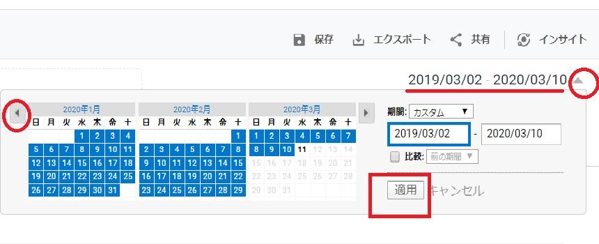 f:id:m421miyako:20200311210157j:plain