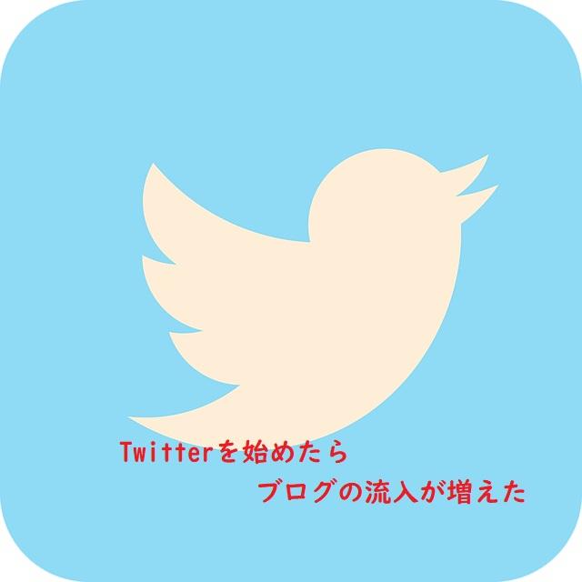 f:id:m421miyako:20200314153950j:plain