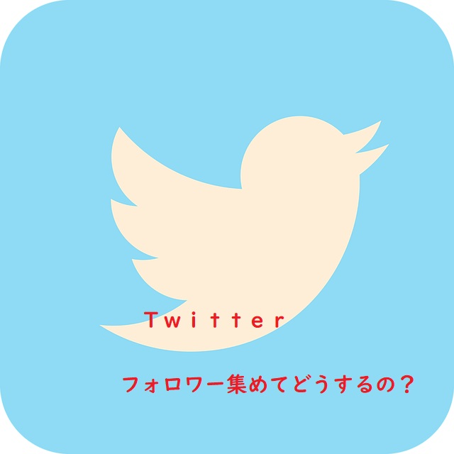 f:id:m421miyako:20200327224114j:plain