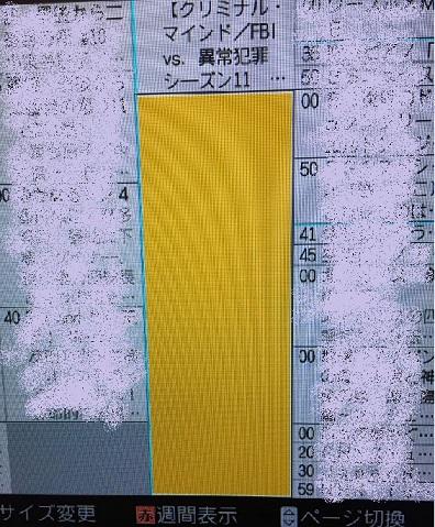 f:id:m421miyako:20200328152549j:plain