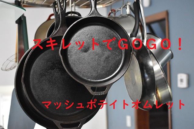 f:id:m421miyako:20200401214311j:plain