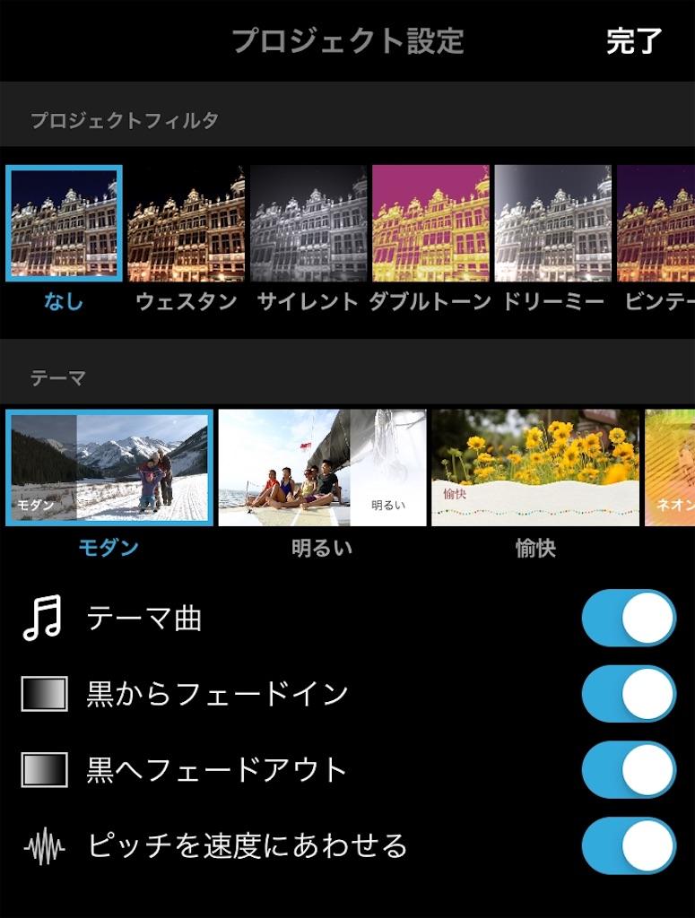 f:id:m421miyako:20200522180803j:image