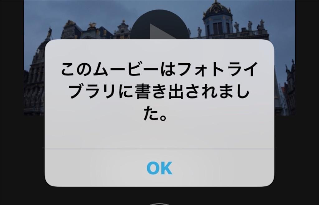 f:id:m421miyako:20200522180928j:image