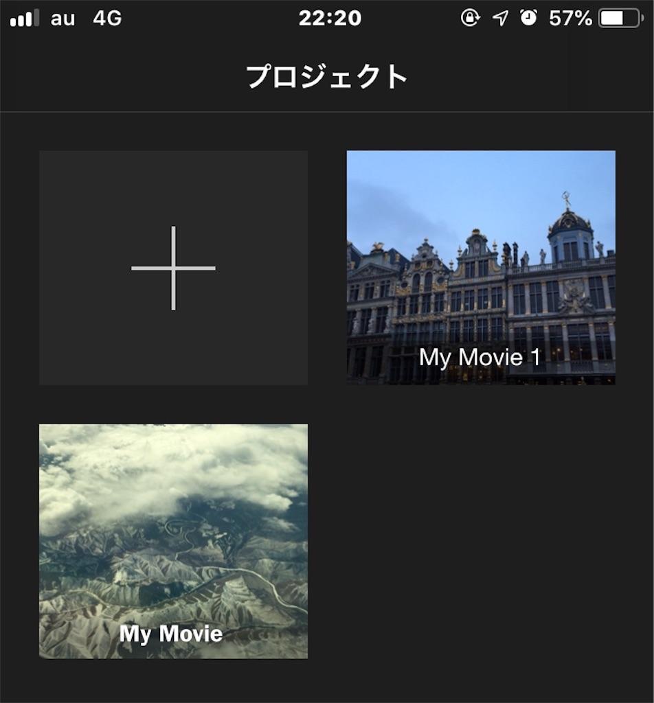 f:id:m421miyako:20200522180946j:image