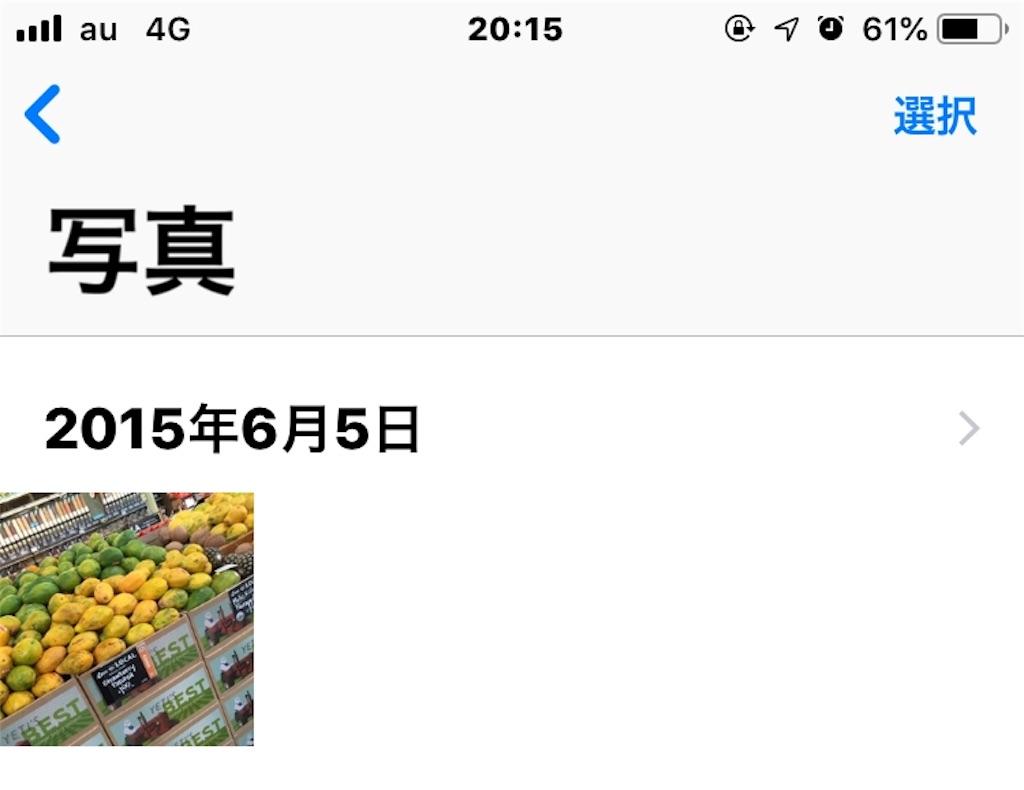 f:id:m421miyako:20200527202000j:plain