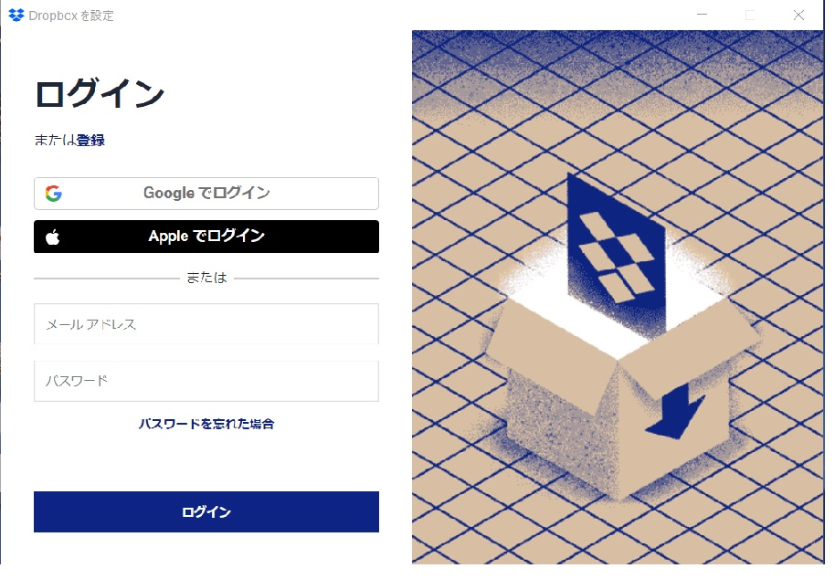 f:id:m421miyako:20200529183019j:plain