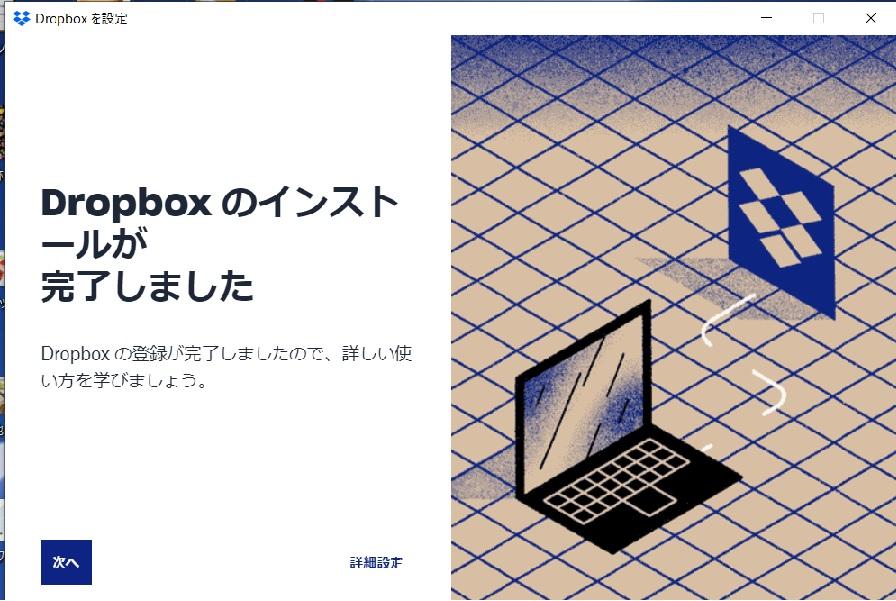 f:id:m421miyako:20200529183121j:plain