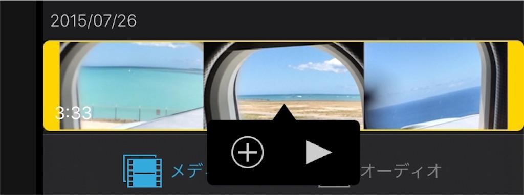 f:id:m421miyako:20200530141202j:image