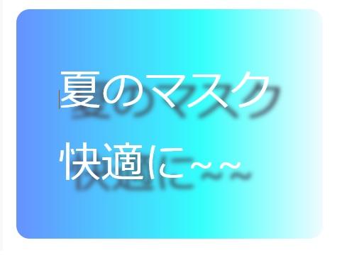 f:id:m421miyako:20200607152246j:plain