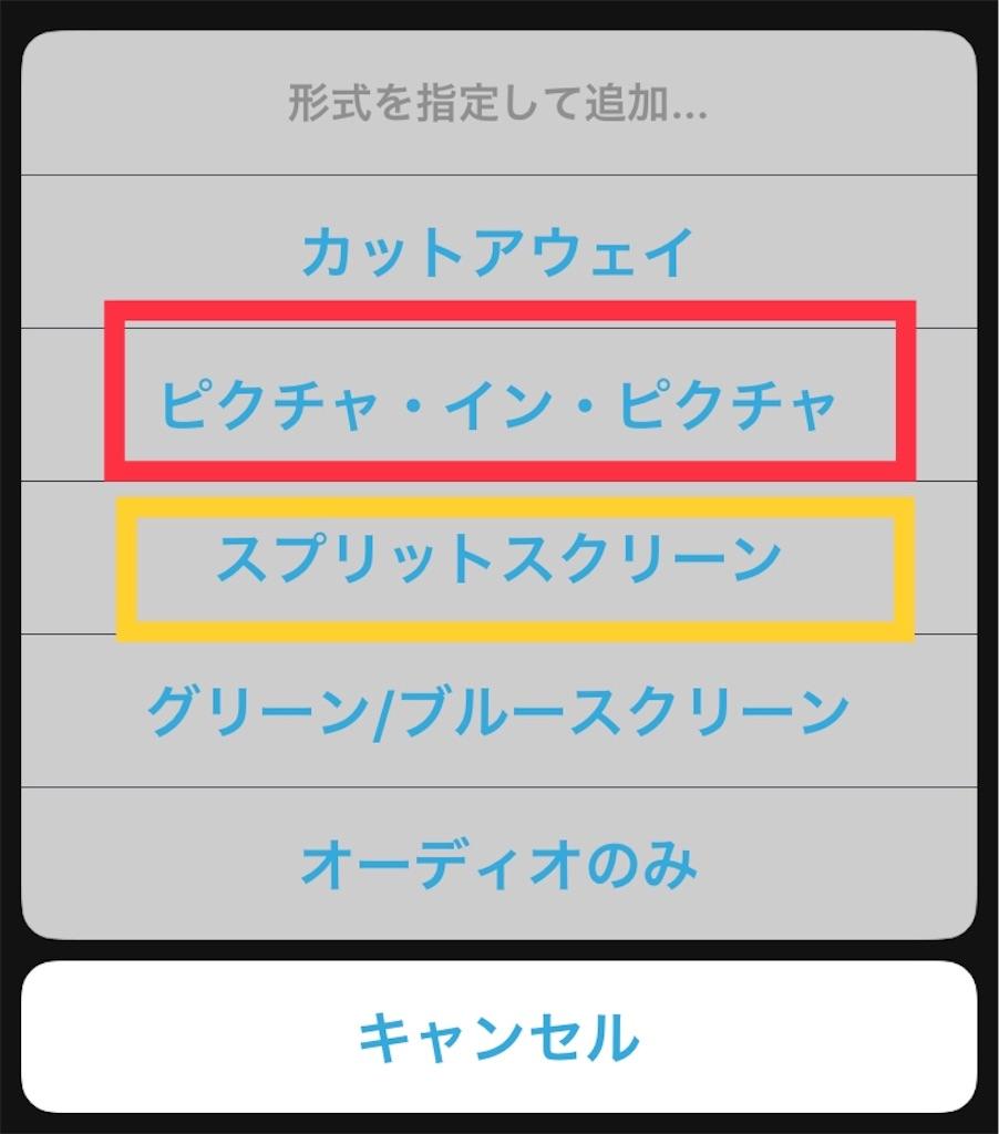 f:id:m421miyako:20200618204549j:plain