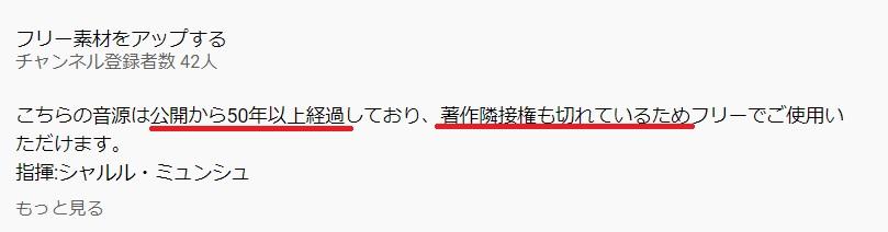 f:id:m421miyako:20200625205212j:plain