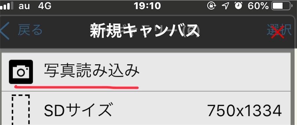 f:id:m421miyako:20200706202826j:plain