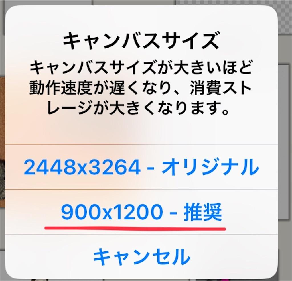 f:id:m421miyako:20200706202845j:plain