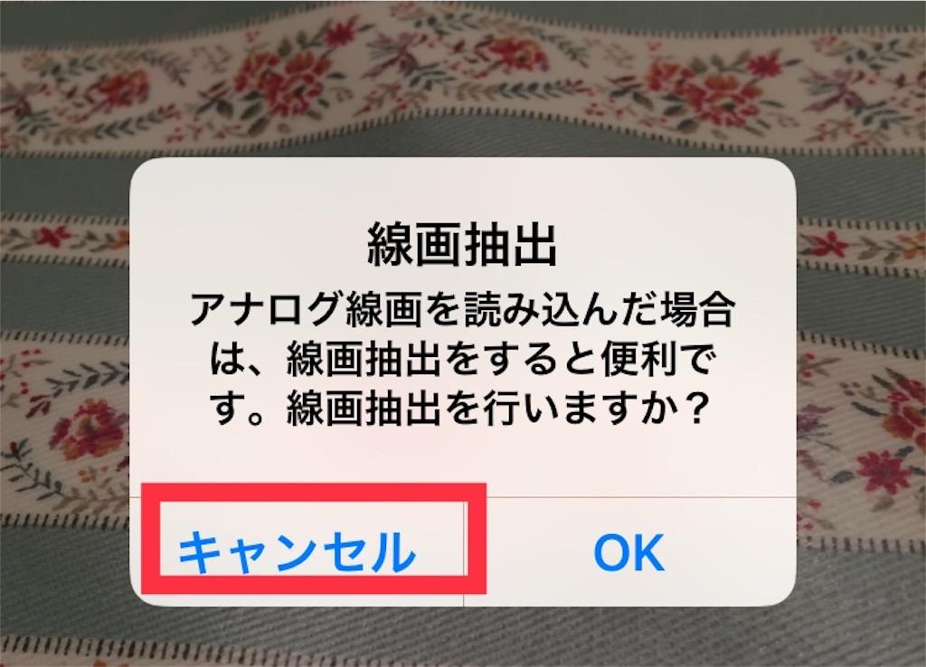 f:id:m421miyako:20200706202920j:plain