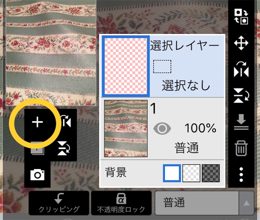 f:id:m421miyako:20200706203153j:plain