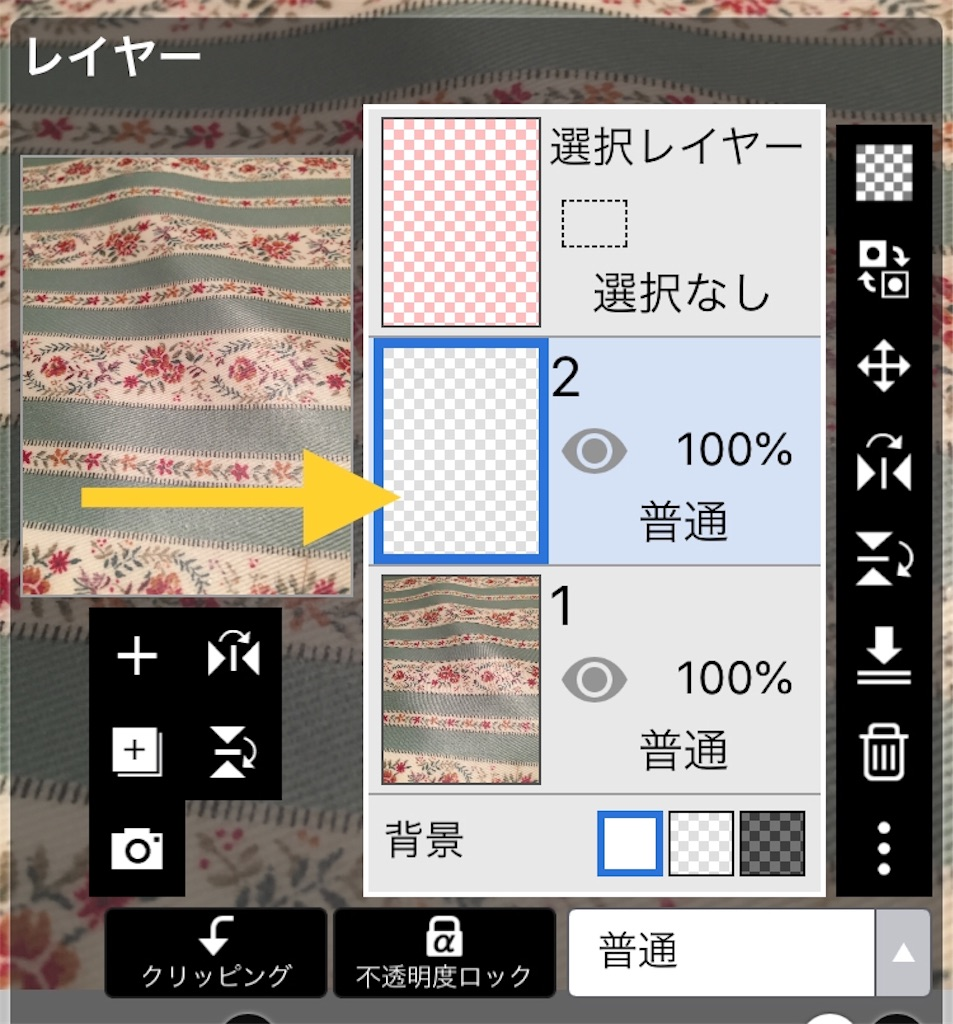 f:id:m421miyako:20200706203217j:plain