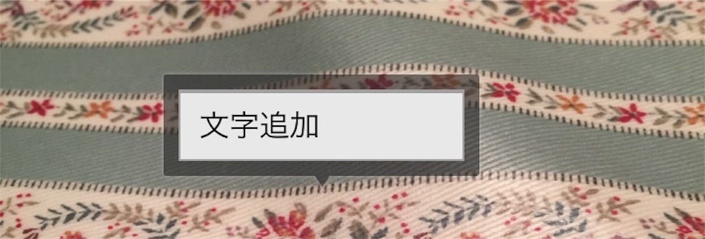 f:id:m421miyako:20200706203252j:plain