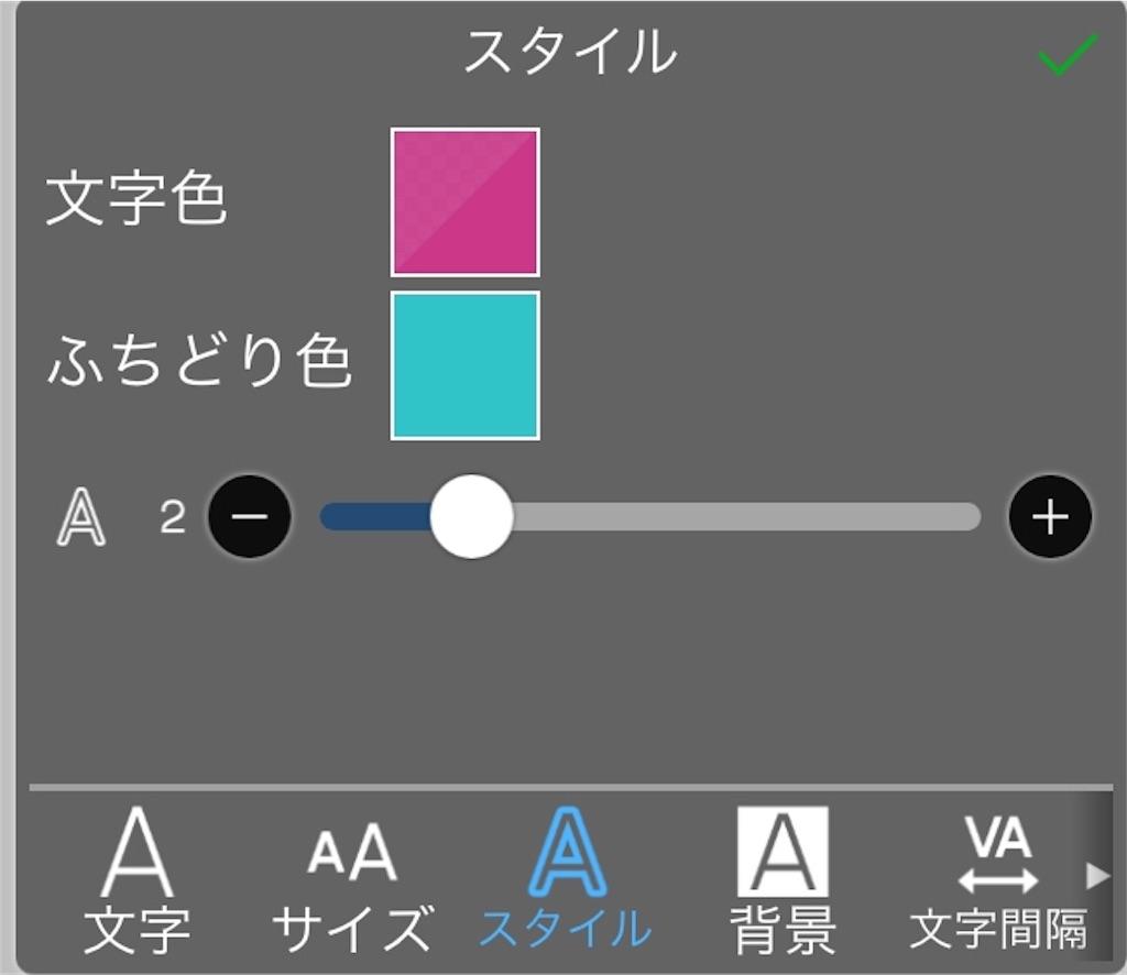 f:id:m421miyako:20200706203333j:plain