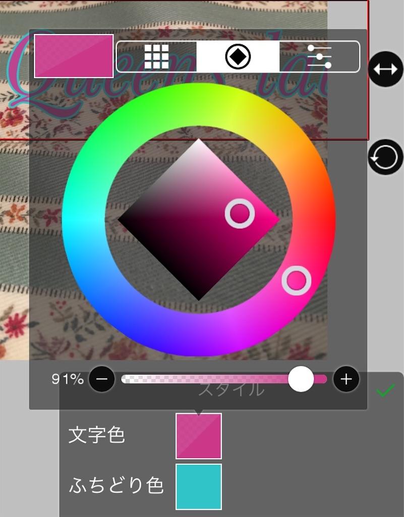 f:id:m421miyako:20200706203355j:plain