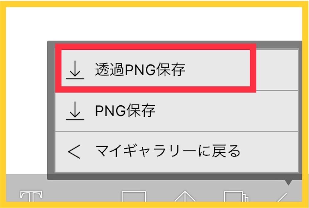 f:id:m421miyako:20200706203524j:image