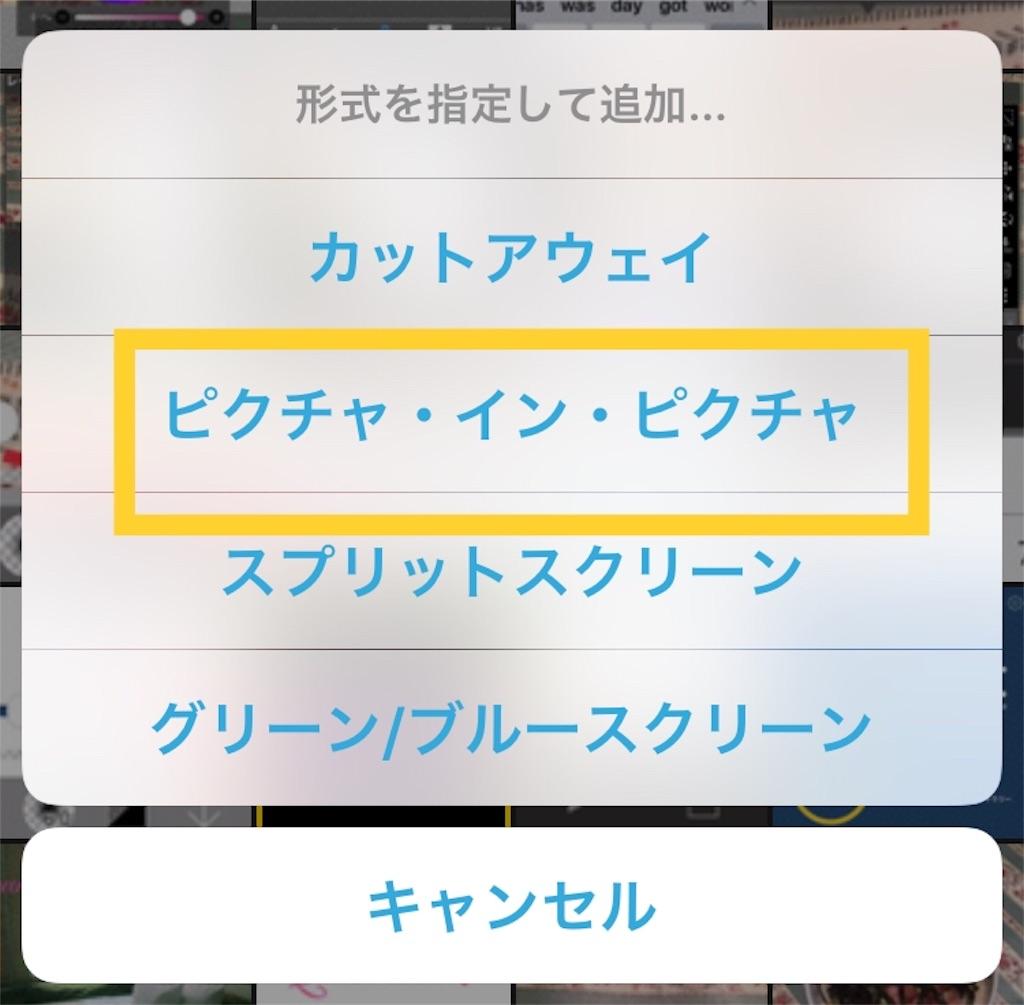 f:id:m421miyako:20200706203732j:plain