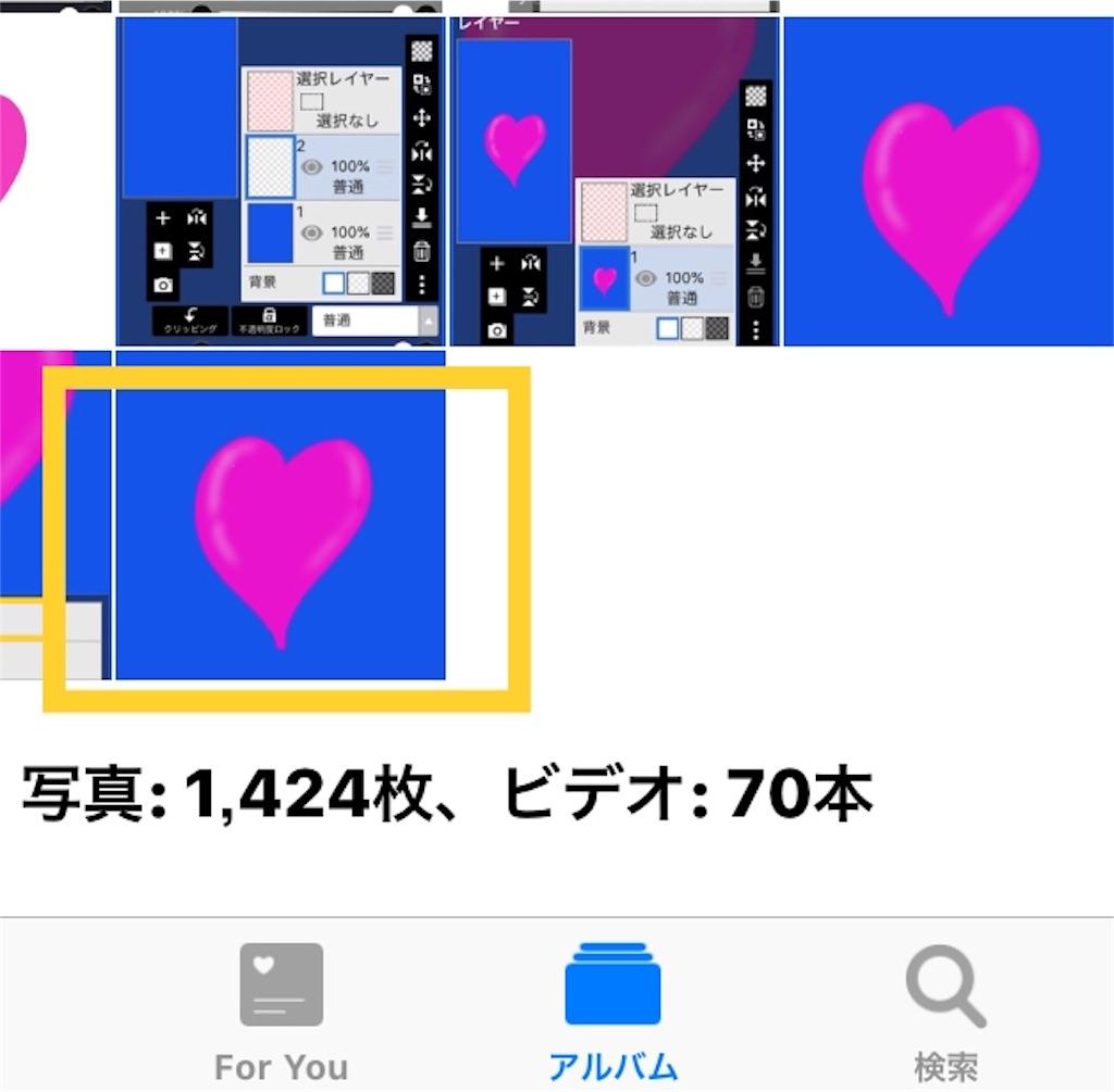 f:id:m421miyako:20200710222332j:plain