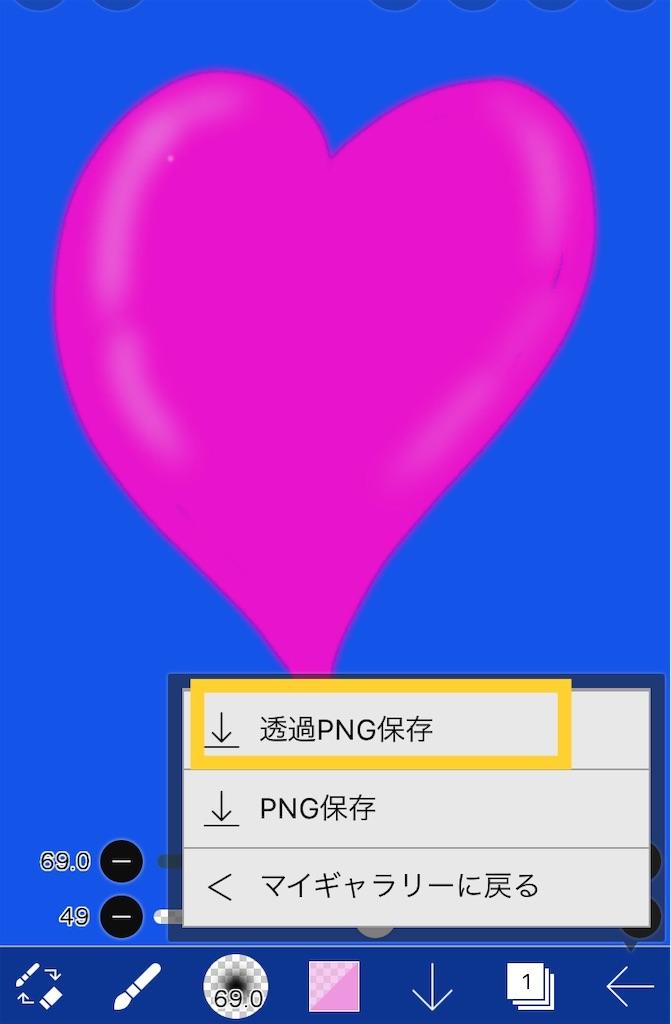 f:id:m421miyako:20200710222421j:plain