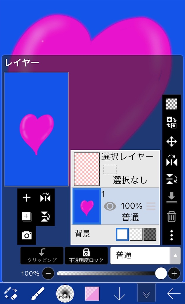 f:id:m421miyako:20200710222440j:plain