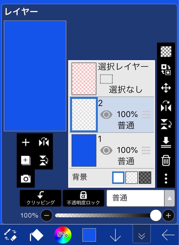f:id:m421miyako:20200710222456j:plain