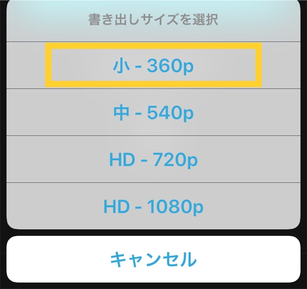 f:id:m421miyako:20200714185729j:plain