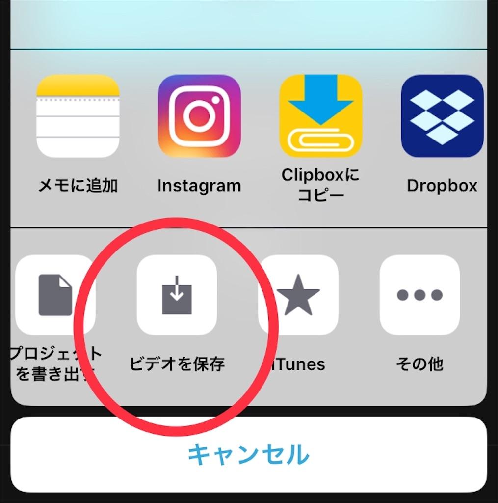 f:id:m421miyako:20200714185803j:plain