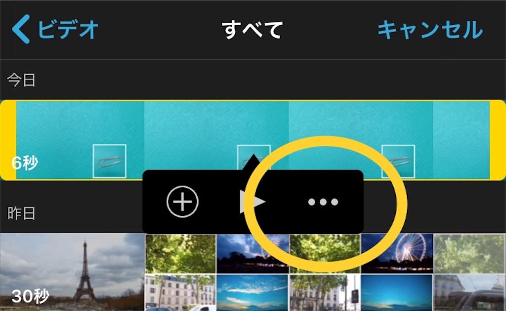 f:id:m421miyako:20200714185907j:image