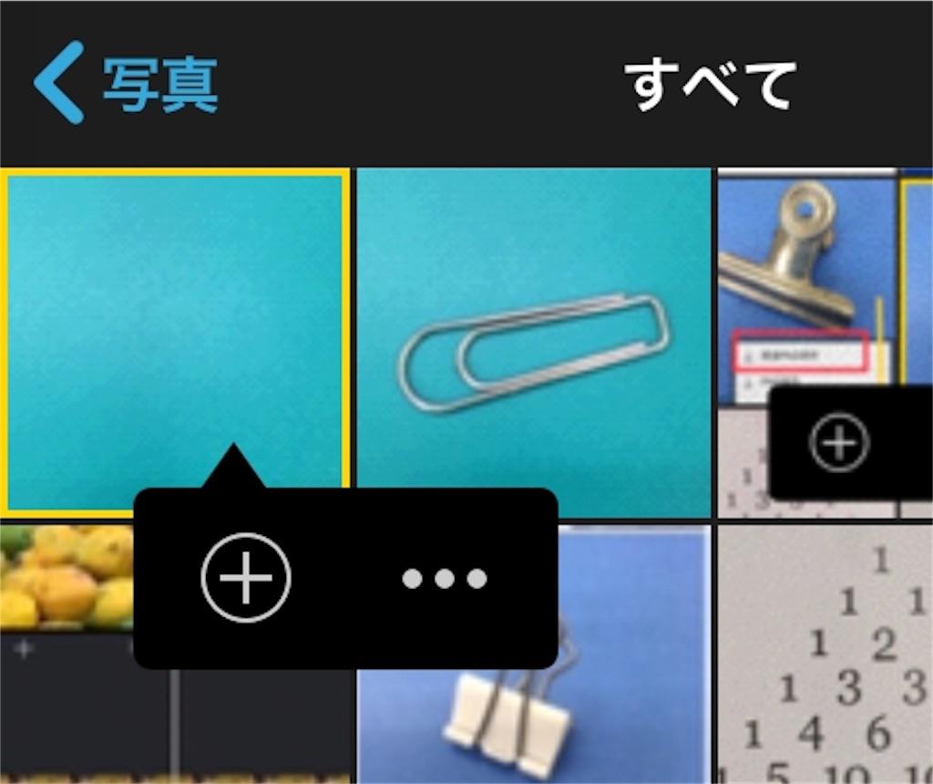 f:id:m421miyako:20200714190138j:image